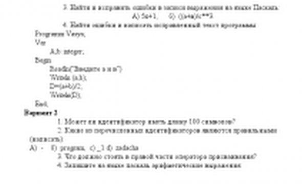 Pascal.doc - Google Docs