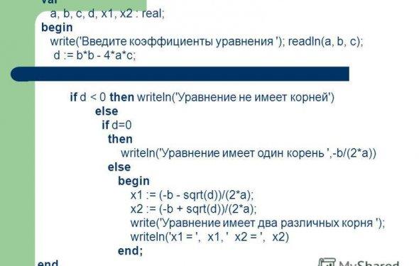 4 Program Problem3