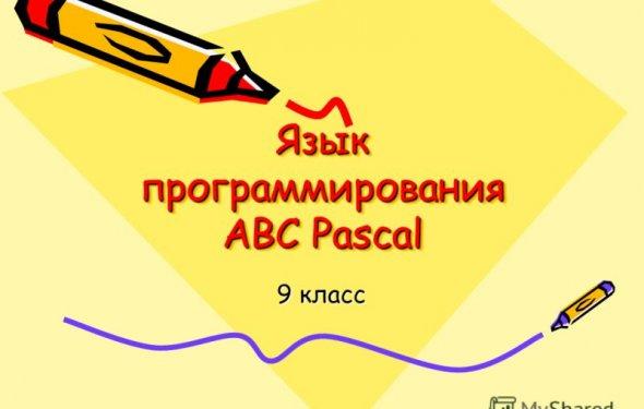 3 Никлаус