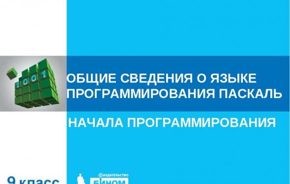 слайда 1 ОБЩИЕ СВЕДЕНИЯ О